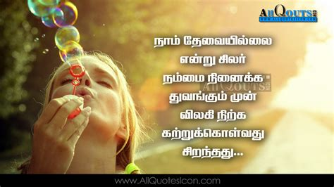 whatsapp wallpaper tamil inspirational hd images for whatsapp wallpaper sportstle