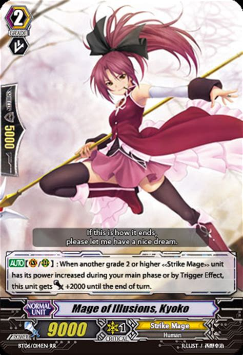 cardfight vanguard card template cardfight vanguard strike mage kyoko by