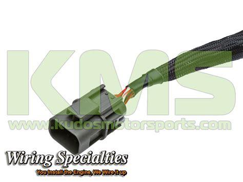 engine wiring harness sr20 s15 ebay sr20 vacuum hose