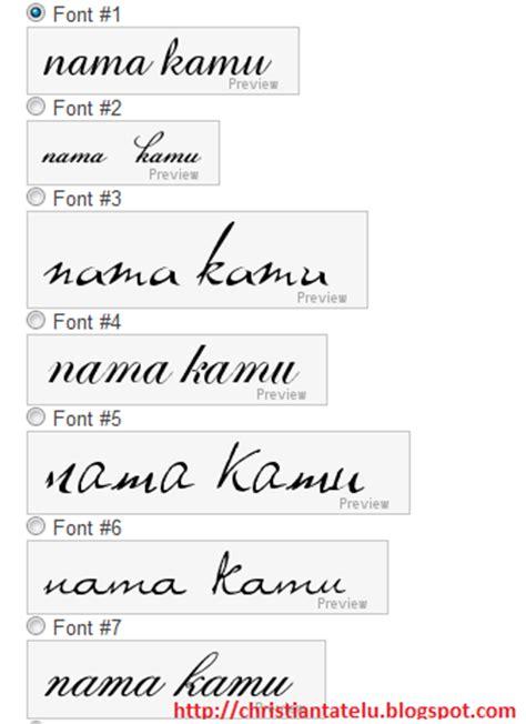 membuat watermark tanda tangan ahmad hariyanto cara membuat tanda tangan online