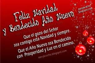 imagenes feliz navidad amigos y familia feliz navidad y bendecido a 241 o nuevo tarjeta cristiana