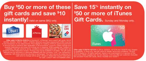 Lowes Gift Cards For Less - gift card discounts at staples frequent miler