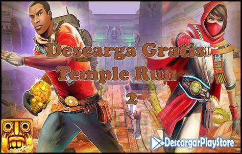 descargar temple run 2 para android aplicaciones de descargar temple run 2 gratis para dispositivos android
