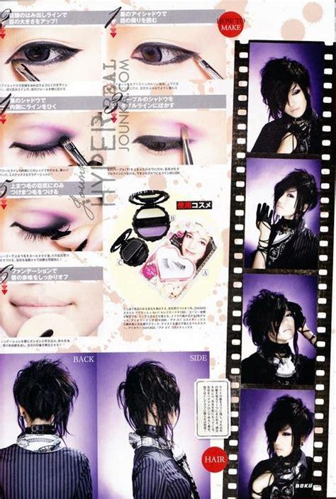 tutorial makeup visual kei visual kei makeup tutorial visual kei makeup pinterest