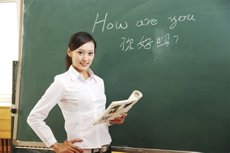 learner english a teachers 0521779391 chinese language its history and translation 24 hour translation services