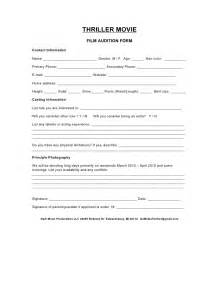 audition form
