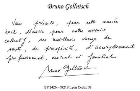 Lettre De Voeux Entreprise L Echo Parisien Bonne 201 E 2012 P G