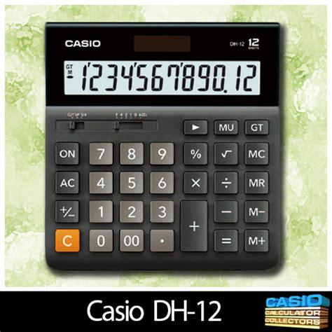 Calculator Casio Dh 12 www casio calculator casio 001
