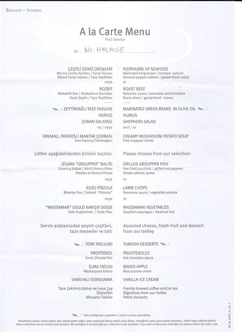 Titanic First Class Menu by 404 Page Not Found