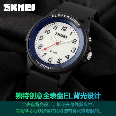Skmei Casual Silicone Anti Air 50m Dg1213 skmei sport led water resistant 50m 0887cp black jakartanotebook