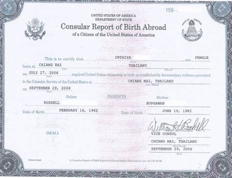 Record Of Birth Abroad Certificate Of Birth Abroad Child Passport Us Immigration Visas Services