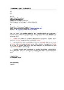 hashamy yaakob contoh surat tamat latihan industri