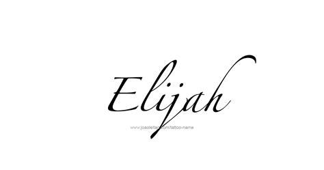 elijah tattoo elijah prophet name designs page 3 of 5