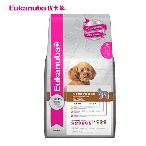 Eukanuba Special Care Food by National Mail Eukanuba Eukanuba Expensive Bin Taidi