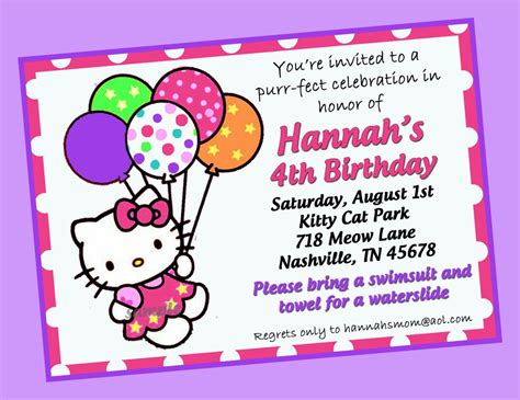 free invitation card creator invitation card maker free printable