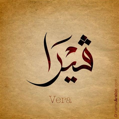 layout meaning in arabic 389 best names in arabic calligraphy and typography images