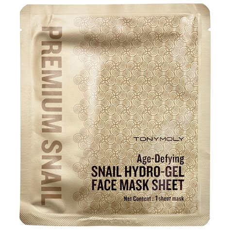 Mask By Snail purseblog so you want to try a sheet mask