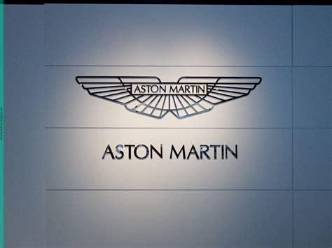 vintage aston martin logo aston martin logo free wallpapers 2014 desktop
