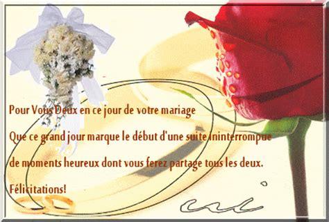 Modèles De Lettre De Félicitations Pour Mariage Sle Cover Letter Exemple De Lettre Felicitation Mariage