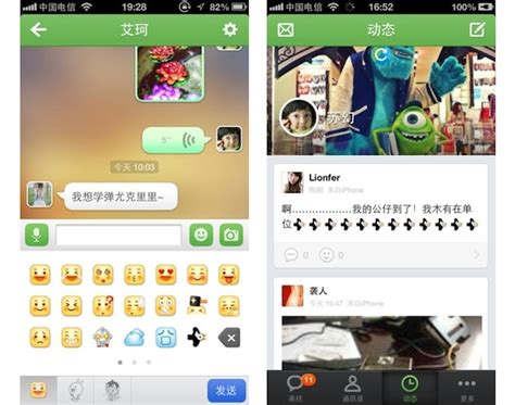 alibaba live chat alibaba founder left wechat and invited followers to his