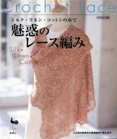 picasa web revistas japonesas de crochet picasa web album revistas japonesas a crochet tejidos imagui