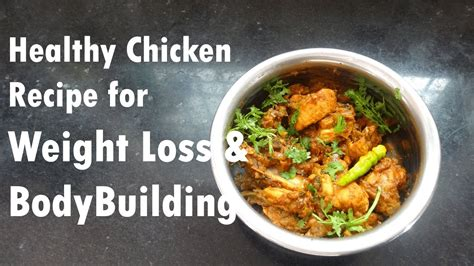easy chicken recipe for weight loss bodybuilders healthy version