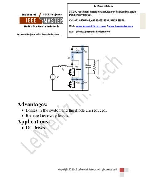 asymmetric capacitor asymmetric capacitor 28 images nanotecture develops asymmetric electrochemical
