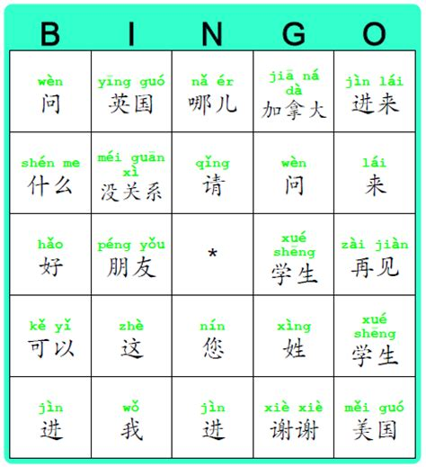 bingo card template generator 8 best images of printable bingo card generator free