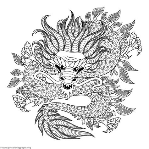 dragon coloring pages for adults pdf mystical dragon coloring pages getcoloringpages org