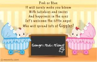 congratulations for pregnancy congratulations ecard to an expecting congratulations