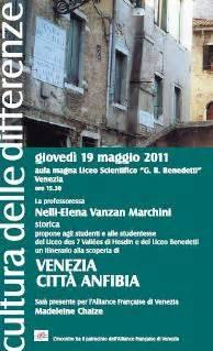 libreria cafoscarina venezia liceo scientifico quot benedetti quot