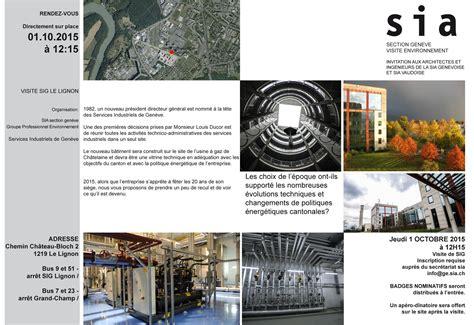 samouraï siège services industriels de 232 ve sia section 232 ve