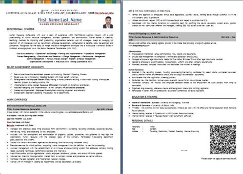 Cv Writting by Cv Writing Sle Templates Dubai Forever