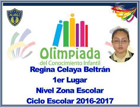examenes de la olimpiada del conocimiento infantil 2016 sexto grado concurso olimpiada del conocimiento infantil grupo aljibes