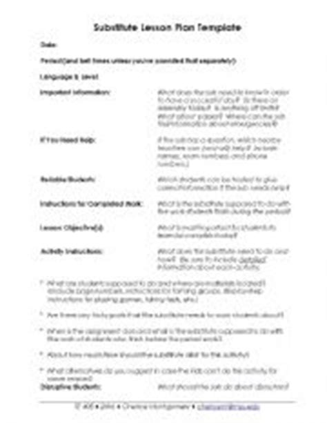 substitute lesson plan template teaching worksheets lesson plans