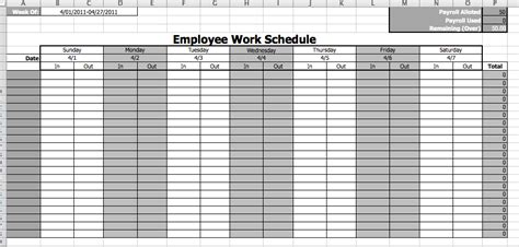 work schedule template weekly schedule all form templates