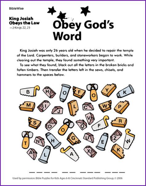 s scrolls god s beloved words books obey god s word king josiah puzzle korner