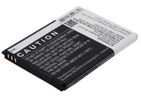 bat logon acer z220 batterie pour acer liquid m220 z200 bat 311 16