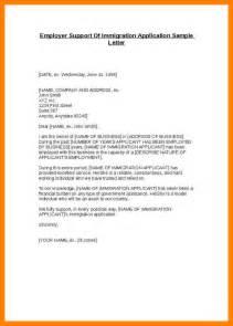 6 immigration letters of support sle emt resume
