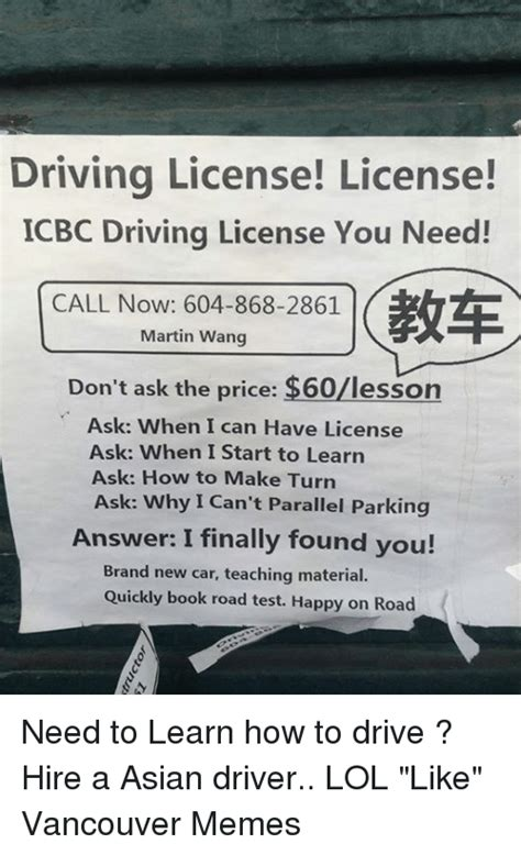 how to learn to drive when you don t own a car 25 best about cars meme and vancouver cars meme and vancouver
