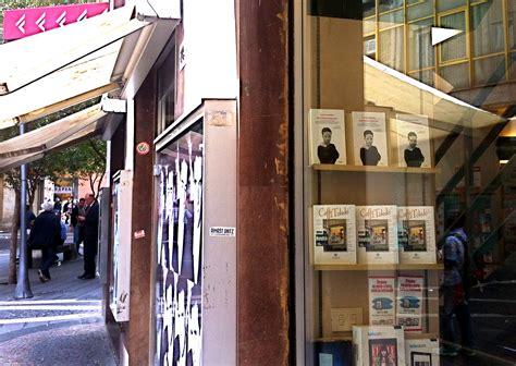 libreria giorgio lieto obiettivo giovani