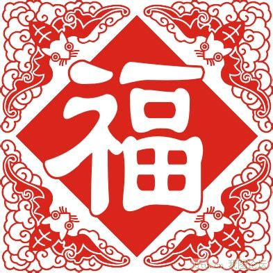 new year fu new year or festival a brief introduction