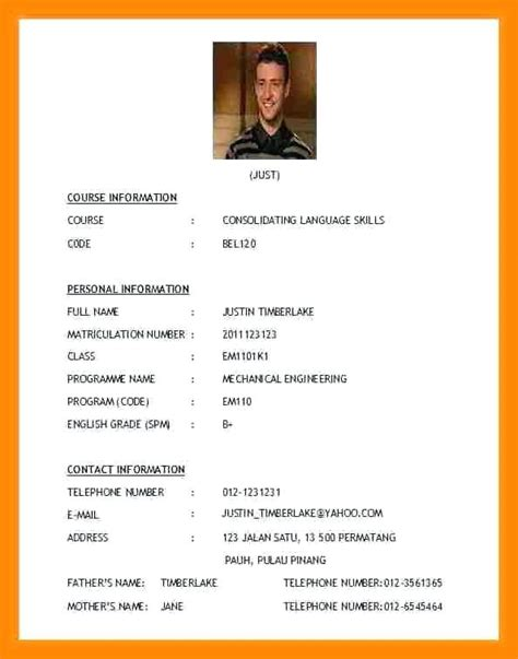 Matrimonial Resume Format India by Indian Matrimonial Biodata Format Hospi Noiseworks Co