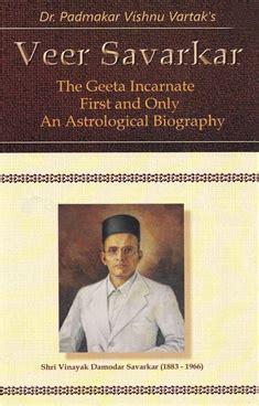 biography of veer savarkar books