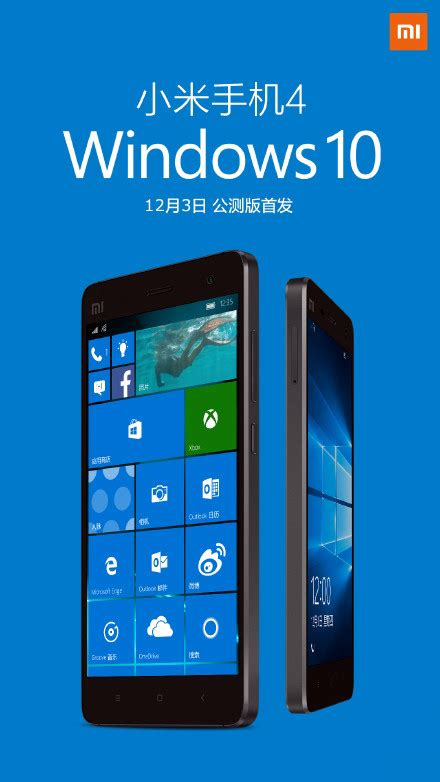 Xiaomi Mi Max Custom Hp xiaomi mi5 windows 10 version details xiaomi advices