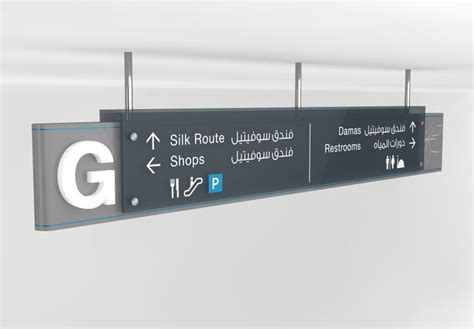 desain lu acrylic pin by dezigntechnic signage and wayfinding design