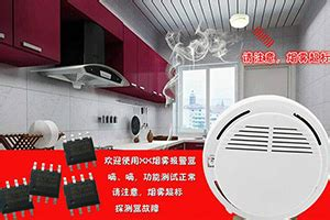 News Smoke Alarms With Parents Voice by Industry News Voice Ic Waytronic Electronics Co Ltd