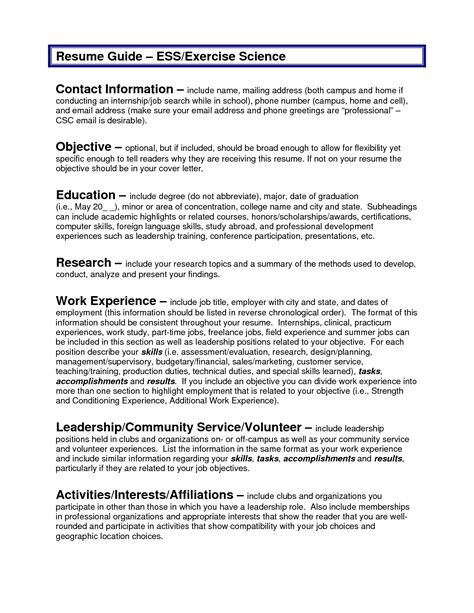 what does re mean in a letter newfangled picture cv cover resume