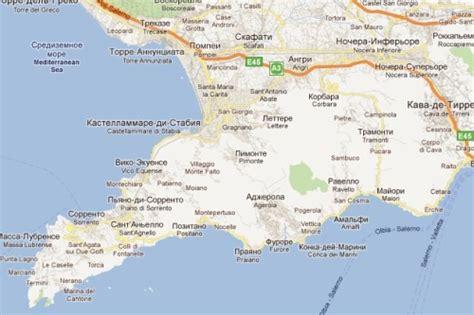 map of amalfi coast amalfi coast map images