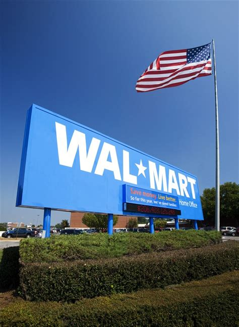 Wai Mat by 300 Ways To Get Kicked Out Of Walmart